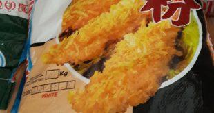 قیمت پودر سوخاری ۱۰۰۰ گرمی
