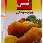 فروشگاه اینترنتی پودر سوخاری انسی