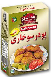 قیمت پودر سوخاری گرانول