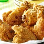 آرد سوخاری مرغ کنتاکی