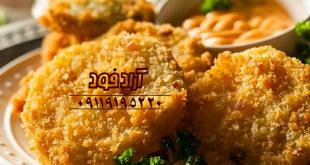 نمایندگی فروش پودر سوخاری