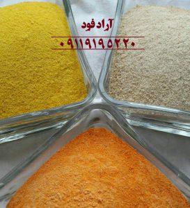 پودر سوخاری نارنجی
